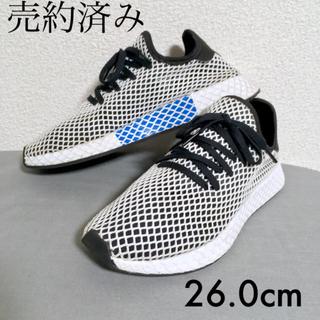 adidas - adidas DEERUPT RUNNER 白黒メッシュ 26.0 スニーカー