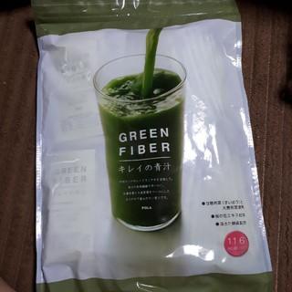 ポーラ(POLA)のPOLAポーラ青汁健康キレイ(青汁/ケール加工食品)