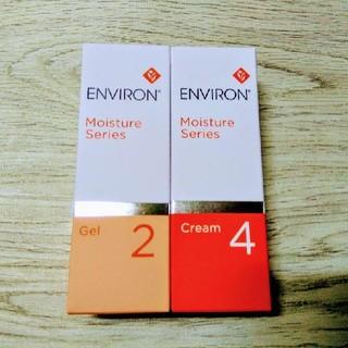 エンビロン モイスチャージェル2 モイスチャークリーム4 セット