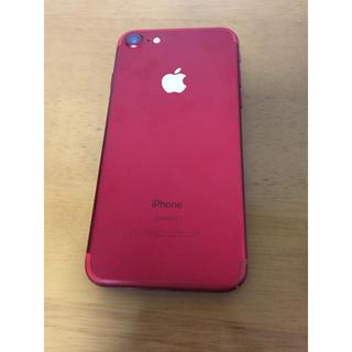 iPhone - SIMフリー iPhone7 256GB