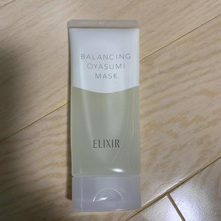 ELIXIR - エリクシール ルフレ おやすみマスク