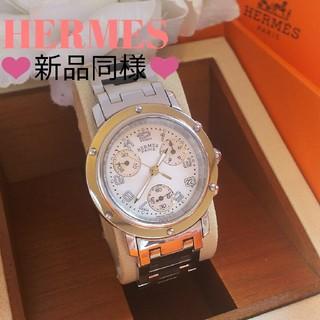 Hermes - ❤️新品同様❤️HERMES時計、CHANEL、ROLEX、Cartier