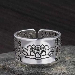 蓮の花 リング フリーサイズ ノーブランド(リング(指輪))