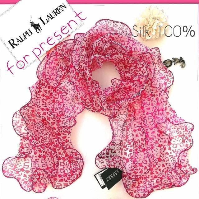 Ralph Lauren(ラルフローレン)の新品 セール★ラルフローレン スカーフ 真夏も涼しいシルク お顔が綺麗に映るお色 レディースのファッション小物(バンダナ/スカーフ)の商品写真