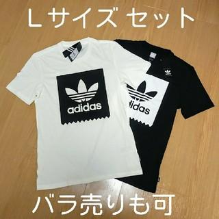 adidas - 2枚セット adidas アディダス Tシャツ Lサイズ 即購入ok