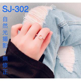 重ね付け✨ジルコニア✨指輪💖一点のみ🌈韓国人気アクセサリー✨エレガント(リング(指輪))