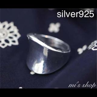 silver925 ワイドリング シルバー925 シンプルリング おおぶりリング(リング(指輪))