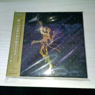 スクウェアエニックス(SQUARE ENIX)のKINGDOM HEARTS Orchestra -World Tour- CD(ゲーム音楽)