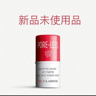 CLARINS - クラランス マイクラランス ブラー&マット スティック 新品