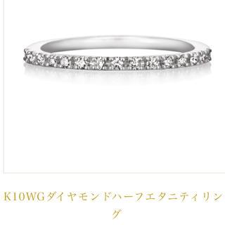ヨンドシー(4℃)のダイヤモンドリング(リング(指輪))