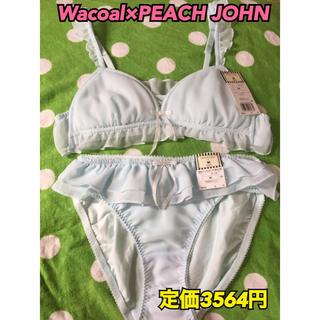 Wacoal - 《新品・未使用》Wacoal×PEACH JOHN ブラ&ショーツ M サックス