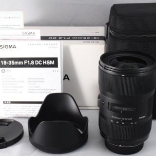 SIGMA -  A 18-35mm F1.8 DC HSM Art ニコン用