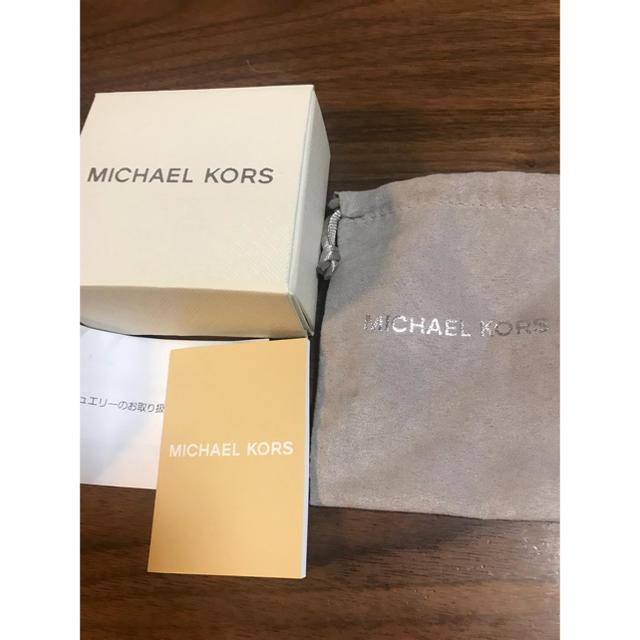 Michael Kors(マイケルコース)のMICHAEL KORS リング レディースのアクセサリー(リング(指輪))の商品写真