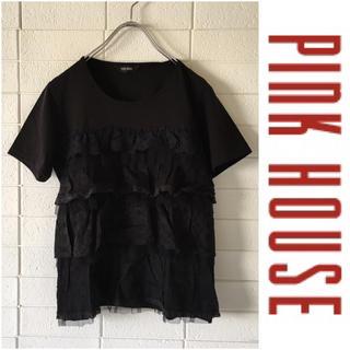 ピンクハウス(PINK HOUSE)の美品 ピンクハウス ティアードフリル カットソー M 黒(カットソー(半袖/袖なし))