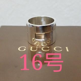 グッチ(Gucci)の[正規品] GUCCI リング 16号 指輪 シルバー 鏡面研磨済(リング(指輪))