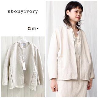 Ebonyivory - 新品⭐️ Ebonyivory C/LI平斜子ワッシャー ノーカラージャケット