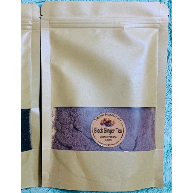 KALDI(カルディ)のブラックジンジャーティー 150g 食品/飲料/酒の飲料(茶)の商品写真