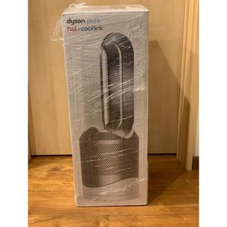 ダイソン(Dyson)のDyson Pure Hot + Cool Link HP03WS  送料込み (扇風機)
