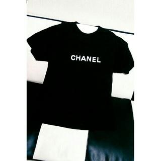 CHANEL - ブランド Tシャツ