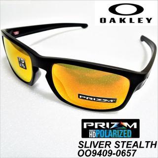 Oakley - OAKLEY オークリー スリバーステルス プリズムルビー 偏光レンズ