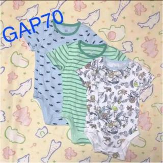 ベビーギャップ(babyGAP)のgap 新品70cmロンパース  d-13 (ロンパース)