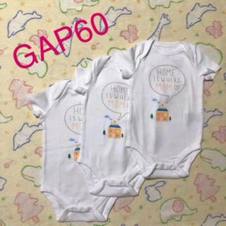 ベビーギャップ(babyGAP)のgap 新品60cmロンパース   d-14  (ロンパース)