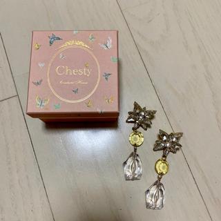 チェスティ(Chesty)のChesty♡ピアス(ピアス)