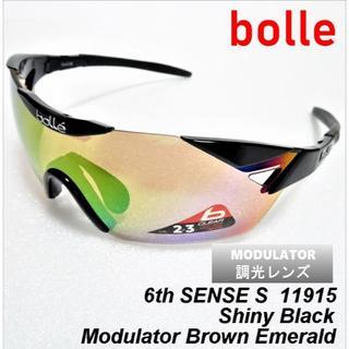 ボレー(bolle)のBOLLE(ボレー) 6TH SENSE S 11915 調光レンズ(サングラス/メガネ)
