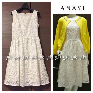 ANAYI - ANAYI レースワンピース ホワイト