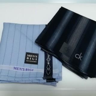 カルバンクライン(Calvin Klein)の【新品】CKカルバン・クライン、MEN'S BIGIハンカチ2枚セット(ハンカチ/ポケットチーフ)