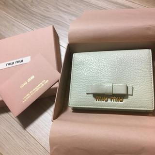 ミュウミュウ(miumiu)のMIU MIU 折り財布 グリーン ミュウミュウ (財布)