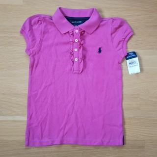 Ralph Lauren - ラルフローレン キッズポロシャツ 5(110) ピンク 未使用