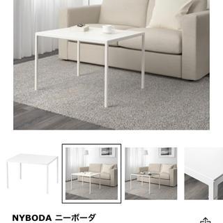 イケア(IKEA)のニーボーダ テーブル(コーヒーテーブル/サイドテーブル)