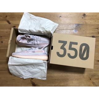 adidas - 26.5 YEEZY BOOST 350 V2 SYNTH