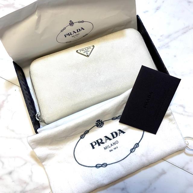 saint laurent バッグ メンズ スーパー コピー 、 PRADA - 【ブランド品】PRADA (プラダ) レザー 長財布の通販 by ハニービー's shop|プラダならラクマ