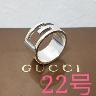 グッチ(Gucci)の[希少サイズ] GUCCI カットアウト リング 22号 指輪 鏡面研磨済(リング(指輪))