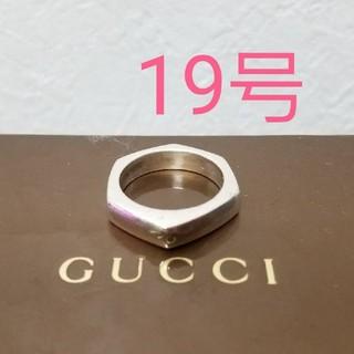 グッチ(Gucci)の[希少サイズ] GUCCI シルバー リング 19号 正規品 鏡面研磨済(リング(指輪))