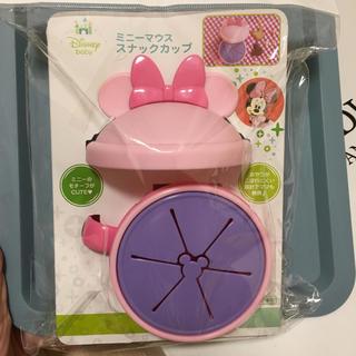 Disney - ミニーマウス スナックカップ