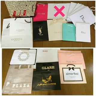 Tiffany & Co. - 【新品】 ショップ袋