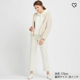 ユニクロ(UNIQLO)のユニクロ ハイライズストレートジーンズ 01 off white(デニム/ジーンズ)