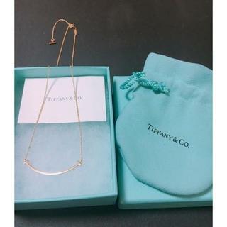 Tiffany & Co. - ティファニー Tスマイルネックレス マイクロ
