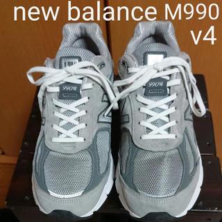 1e9237b210cdc New Balance - 値下げ! ニューバランス M770 SKF 26.5cmの通販 by ...