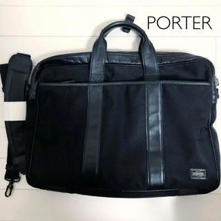 PORTER - PORTER ポーター     ビジネスバッグ ブリーフケース