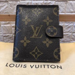 LOUIS VUITTON - ルイヴィトン 手帳カバー【正規品】