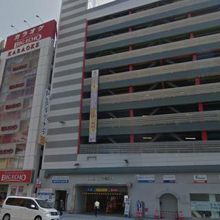 広島パーキング無料駐車券60分20枚30分10枚