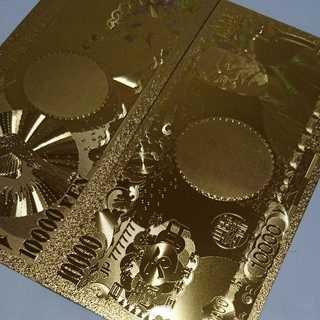 ☆純金GOLD☆ミ輝!! 一万円札☆1枚 最上級!お財布やバッグに。(財布)