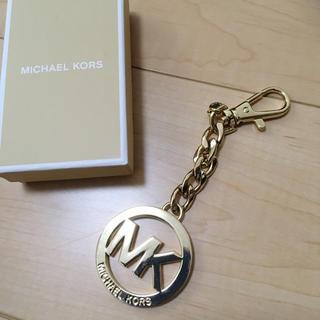 Michael Kors - マイケルコース キーホルダー