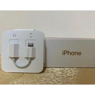 Apple - 新品未使用 ♡iPhone イヤホン 変換アダプタ♡