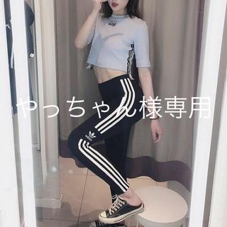 adidas - やっちゃん様 専用