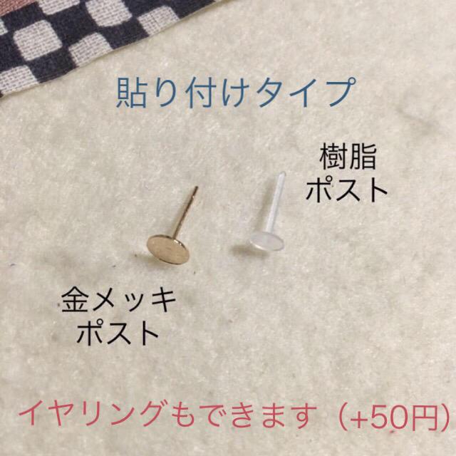 水引ピアス【雪牡丹】紅縁梅結びパール ハンドメイドのアクセサリー(ピアス)の商品写真